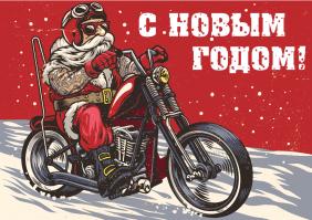 Флаг Дед Мороз байкер