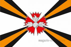Флаг Главного разведывательного управления ГШ ВС РФ