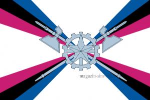 Флаг МТО (Материально-технического обеспечения)