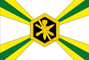 Флаг Федерального управления по безопасному хранению и уничтожению химического оружия