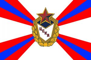 Флаг Центрального спортивного клуба армии (ЦСКА)