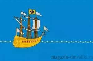 Флаг Лодейнопольского муниципального района