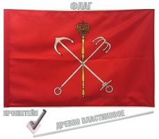 Флаг Санкт-Петербурга в комплекте с кронштейном и флагштоком