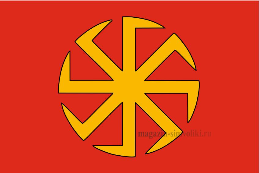Флаг солярный символ Коловрат