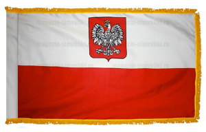 Флаг Польши с гербом и бахромой
