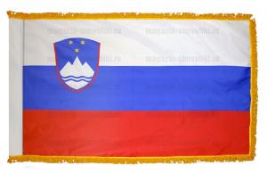 Флаг Словении с бахромой