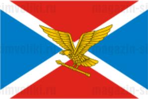 флаг города Ессентуки