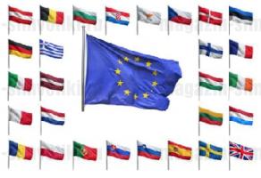 Комплект флагов стран Европейского Союза, флаги ЕС(29 флагов)