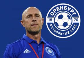 Флаг ФК Оренбург двусторонний
