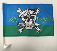 Флаг ЗА ВДВ на машину