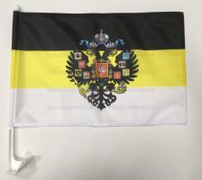Имперский флаг с гербом на машину