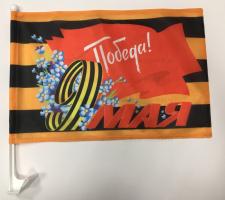 Флаг георгиевская лента 9 мая на машину