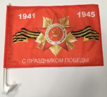 Флаг с Праздником Победы на машину