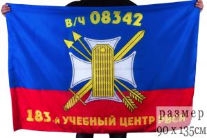"""Флаг """"183-й Учебный центр РВСН в/ч 08342"""""""