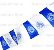 Флажная гирлянда со своим лого/картинкой