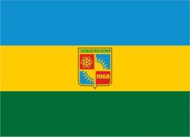 Флаг Краснокаменска