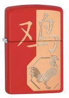 Зажигалка Zippo Classic с покрытием Red Matte, латунь/сталь, красная, матовая, 36x12x56 мм