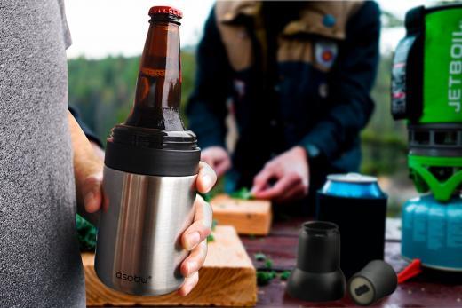 Термоконтейнер для банок и бутылок Asobu Frosty to 2 go chiller, стальной