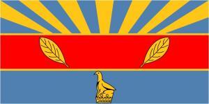 Флаг города Хараре