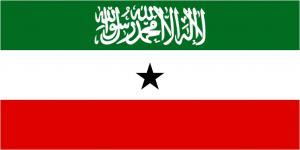 Флаг республики Сомалиленд