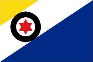 Флаг специального муниципалитета Королевства Нидерландов Бонэйр